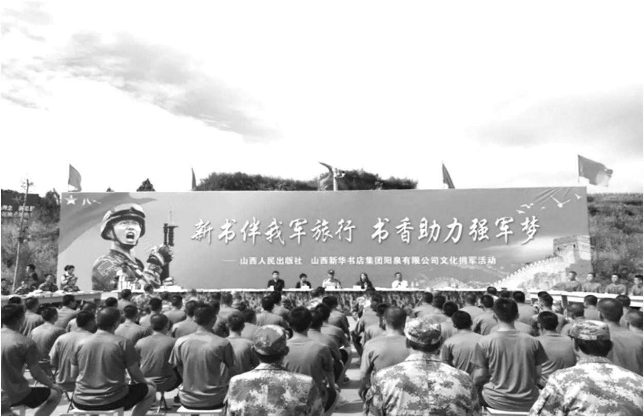 2-送书进军营_看图王.jpg