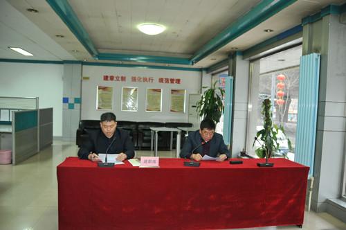 公司召开领导班子成员述职述廉评议大会_副本.jpg