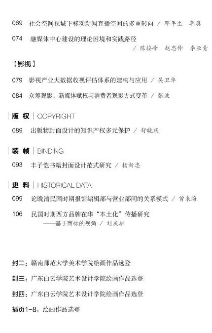 6期2_看图王.jpg
