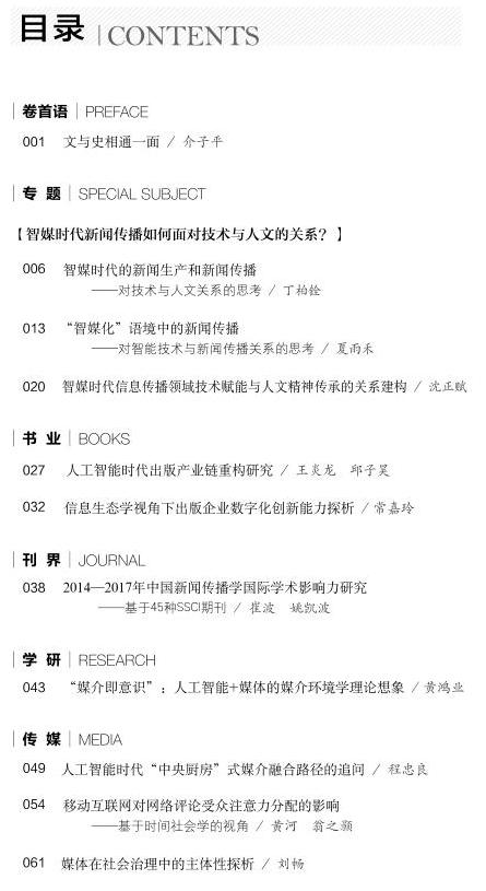 5期1_看图王.jpg