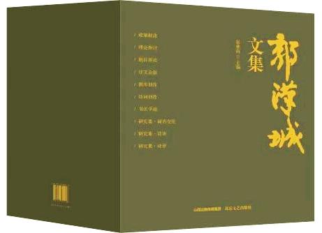 201910181郭汉城3.jpg